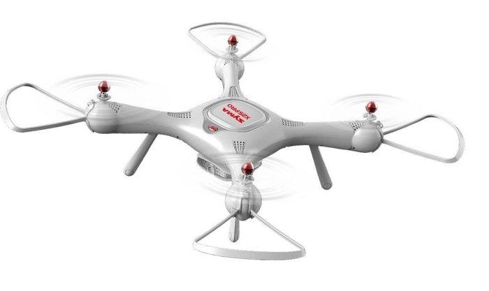 Dron Syma X25 PRO